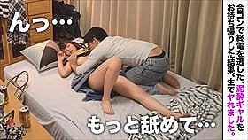【素人】合コンで泥酔した娘をお持ち帰り!こんなイイ女とハメ撮りとか羨ましすぎるセックス動画