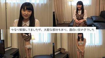 【素人】新潟から上京した処女ドキュメント!周りの女の子と話しそろそろしなきゃと思い出演を決意