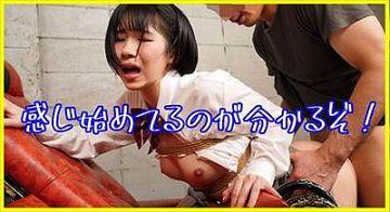 【素人】無垢な女の子を男3人によるプロの緊縛・羞恥・悦びをたっぷりと教え込む調教動画がこちら