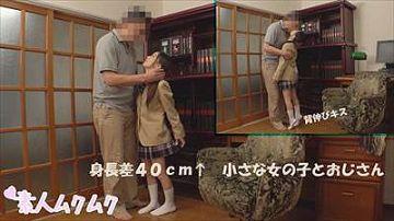 【素人】身長139センチのミニマムな女の子がおじさんとセックス撮影!こんな女の子が潮吹いて逝きまくりw