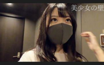 動画 美 少女 エロ