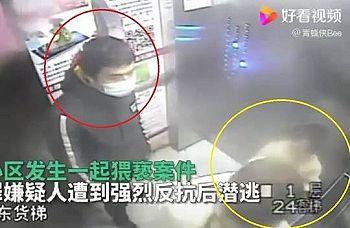 【中国】エレベーター内で子連れの母親にわいせつ行為をする男