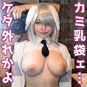 【エロ動画 素人】 B95のGカップの巨乳・・・神乳かな!? 有名コスプレイヤーの美少女とハメ撮り