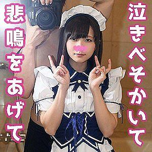 【エロ動画 素人】 メイド喫茶で働いている可愛い清楚系スレンダー美女とハメ撮り