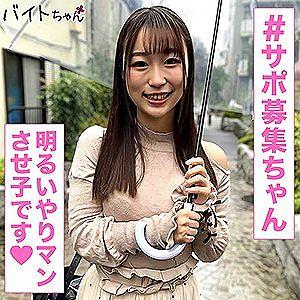 【エロ動画 素人】 パパ活中毒の21歳Eカップ女子大生とホテルでハメ撮り