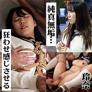【エロ動画 素人】 拘束した女子●生を緊縛してセクロスでイカせまくるwww