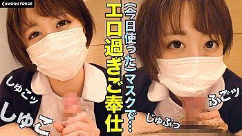 【エロ動画 素人】 顔も含めてビジュアルがヤバイ!!!!!! 24歳の巨乳歯科助手と中出しセクロス