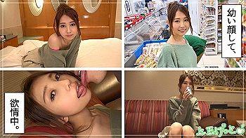 【エロ動画 素人】 ケーキ屋でアルバイトする20歳の清楚な童顔美女とラブホでエッチ