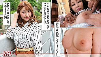 【エロ動画 素人】 ムチムチボディの可愛い上品な巨乳妻がママ活で3P乱交セクロス