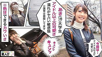 【エロ動画 素人】 保育士を目指すアイドル以上の18歳美少女とズブ濡れセクロス