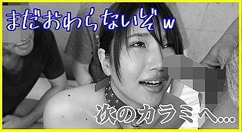 【エロ動画 素人】 問答無用に無垢な女子○生を緊縛し凌〇SEXでイカせますwww