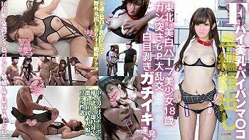 【エロ動画 素人】 日本人離れしたスタイルの18歳ハーフ美少女と6Pガン突き大乱交がこちらwww