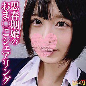 【エロ動画 素人】 ほゞスッピンでもこの美貌!!!! 真面目で純情な女の子とセクロス