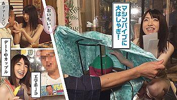【エロ動画 素人】 青森出身でプリプリお尻の工学系女子大生が彼氏の目の前でハメ撮り