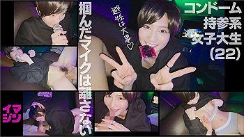 【エロ動画 素人】 けいおんサークルの男女4人が渋谷の某カラオケ屋でハメを外してしまった映像がこちら