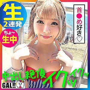 【エロ動画 素人】 金髪、へそピ、舌ピのコミュ障でガールズバー勤務のドM美女をハメる