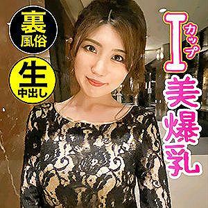 【エロ動画 素人】 東北仙台市でIカップの爆乳人妻風俗嬢を派遣してもらった凄かったwwww