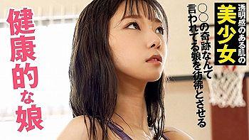 【エロ動画 素人】 健康的な激エロボディの美少女に誘惑されて中出しハメ撮り