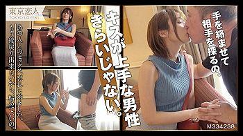 【エロ動画 素人】 寂しい女は新宿に辿り着く!!! 元モデルで人妻が傷心セクロスwwww