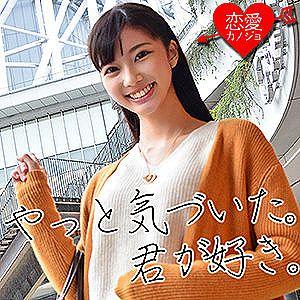 【エロ動画 素人】 百貨店HPの広報写真にも掲載されている有名なビューティーアドバイザー美女とハメ撮り