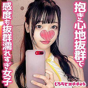 【エロ動画 素人】 抱き心地も感度も抜群の女の子をマッチングアプリで見つけたぞwww