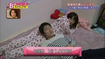 【画像】女さんの時給6万円の仕事、楽すぎる