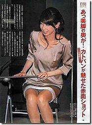 きれいな女子アナさんのパンチラや胸ちらシーンのセクシー画像www