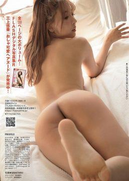 【画像】三上悠亜、高橋しょう子、安位カヲル ← この辺のAV女優が抜けない理由