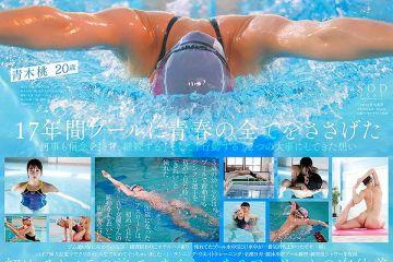 【画像】本物のアスリートAV全裸水泳