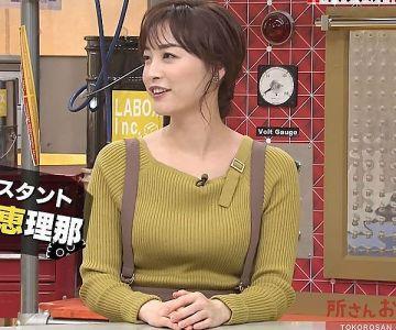 新井恵理那アナ ニットとサスペンダーでおっぱい強調!更によせものジュエリーを付けて膨らみアピール