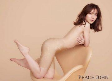 田中みな実、ほぼ全裸ヌード!お尻も丸見えがエロくてたまらんwww