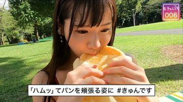 公園でメロンパン食べる半分子供のアパレル店員なるみ20歳