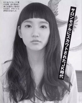 【画像】吉岡里帆ちゃんの清純めちゃかわJK時代