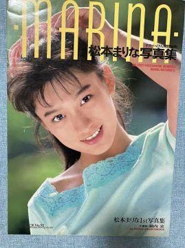 【悲報】美少女AV女優さん、僅か25年でとんでもないことになってしまう