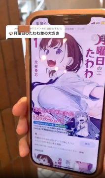 【悲報】JKさん「私のおっぱい漫画並にデカくて草」(動画あり)