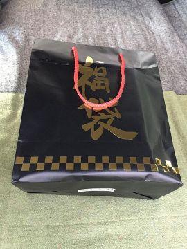 【開運】遅くなったけどAVショップの福袋買ってきたよー!