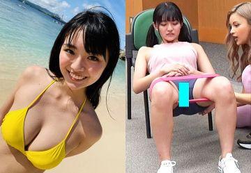 ‹放送事故›ミスマガ・豊田ルナ(17)が筋トレ動画でマンスジくっきり丸見え卑猥すぎ炎上wwww