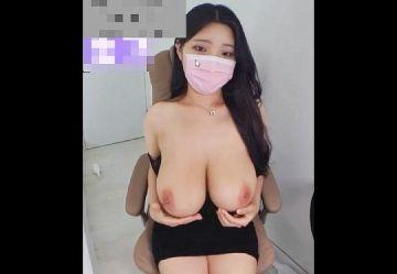 ‹無・個撮›ホルスタイン爆乳娘『우연(Uyeon)』の乳揉みオナニーライブチャットwww