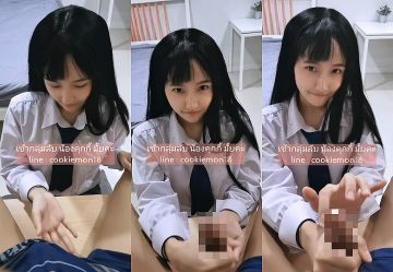 【無・亜物】タイの激カワJK『COOKIEMON18』カメラ目線の手コキフェラw