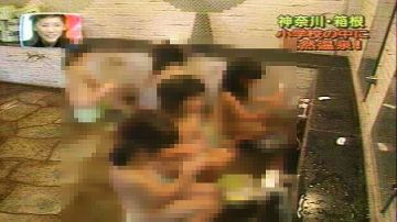 【放送事故】今じゃ完全にAUTO!小学生女児たちが全裸で温泉に入るシーンが地上波で放送された伝説の番組ww