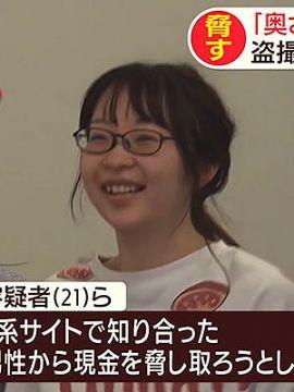 【画像あり】恐喝で逮捕された風俗嬢の二人組、FC2の無修正AVに出演が発覚【小泉絢美】