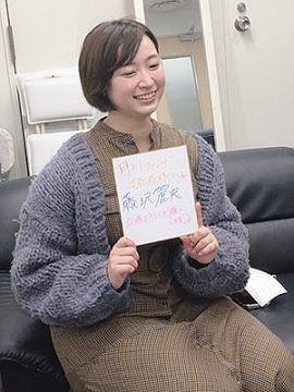 【画像あり】藤沢麗央とかいう小顔なのに骨盤デカくて巨乳なセックス女がAVデビューしてた件
