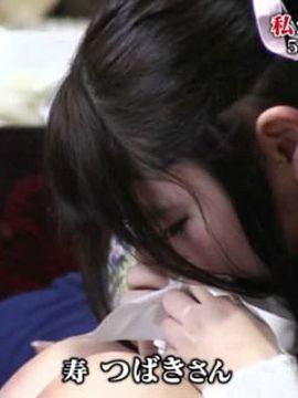 【画像あり】テレビで放送されたストリップ嬢の裏側がエグすぎると話題に