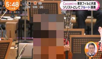 【画像】 フルートを演奏してるキムタクの娘(19)、おっぱい見えてるwwww