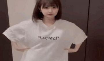 【GIF】 TikTokの「白Tチャレンジ」、エロすぎてまじでシコれる…