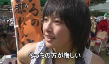 【朗報】 テレビで特集された女子相撲部のjk(美乳)、めっちゃ可愛い…(画像あり)