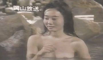 【画像】昔の女子アナの温泉中継、エッチすぎるwwwww