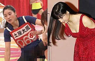 土屋太鳳エロ画像を厳選!胸チラ巨乳おっぱいや乳揺れGIFなどまとめ!仝