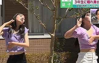 NHKで映ったダンス部JKがエロすぎる!今どきの女子高生はこんなんなのか…