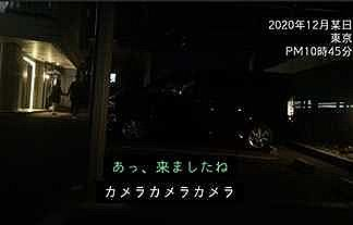 【衝撃】人気お笑い芸人と人気女性声優がラブホテル前で熱愛スクープ!!